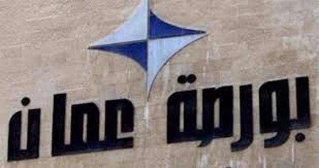 463.3 مليون دينار أرباح 166 شركة مدرجة في بورصة عمان