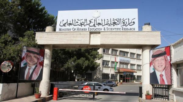 التعليم العالي: الثلاثاء آخر موعد لاستكمال اجراءات التسجيل بالتخصصات الطبية